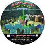 تعزیه امام حسین قودجان خوانسار