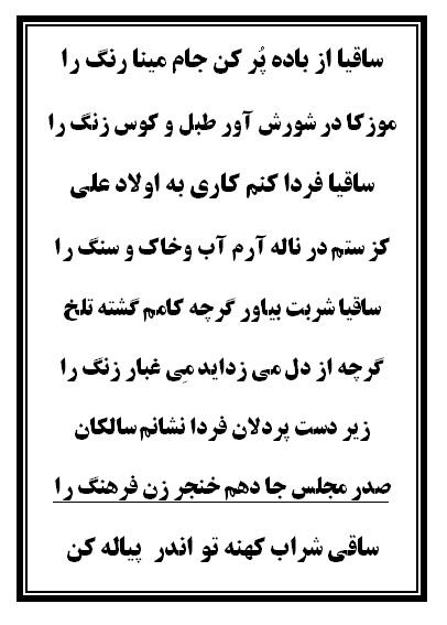 نسخه ابن سعد تعزیه قاسم (ع) فروشگاه طنین تعزیه قودجان خوانسار